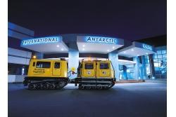Centro Antártico Internacional